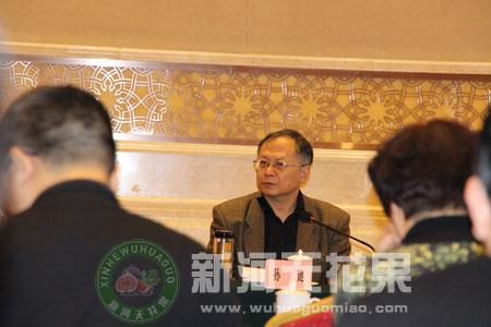 中国经济林协会无花果分会成立大会[1]